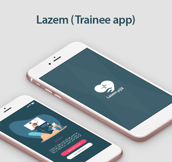 Lazem app for trainee